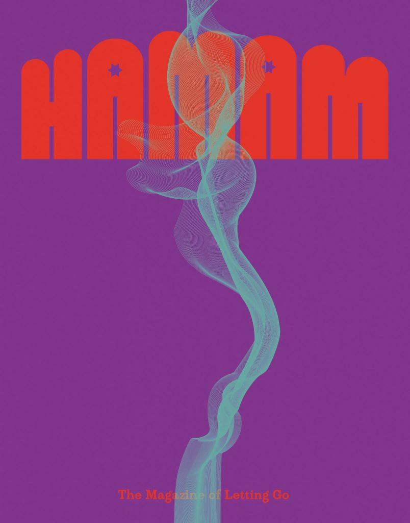 Good studying: The Hamam journal celebrates the artwork of bathing